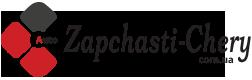 Клапан впускной и выпускной Чери Бит купить в интернет магазине 《ZAPCHSTI-CHERY》